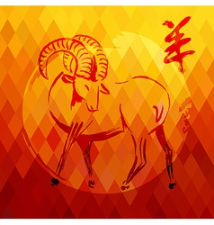 Happy New Year of the Goat 2015 fashion card vector