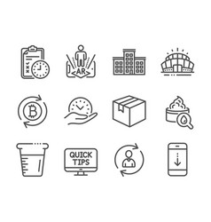 set business icons such as person info vector image