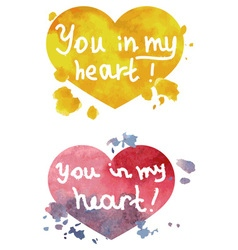 You in my heart watercolor vector image vector image
