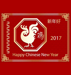 red card with chinese new year with a rooster vector image