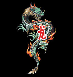 Asian dragon tattoo vector
