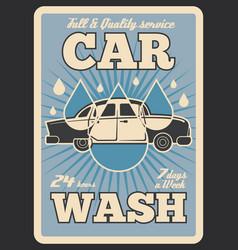 car wash service retro poster vector image