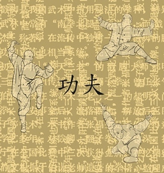 three men are occupied with a kung fu vector image vector image