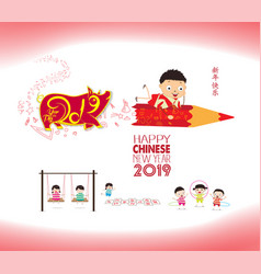 creative chinese new year 2019 with kids year of vector image
