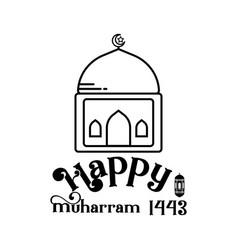 Happy muharram 1443 lettering quotes vector