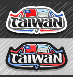 Logo for taiwan vector