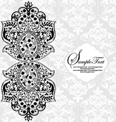 Abstract flower card with place for text vector image