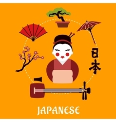 Japanese travel and cultural concept vector