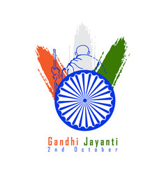 India-12 june gandhi jayanti background vector