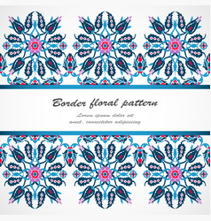 arabesque vintage seamless border design template vector image