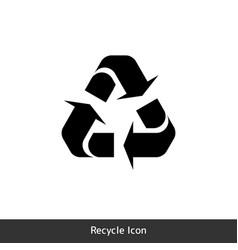 circular arrow icon for a recycling symbol vector image