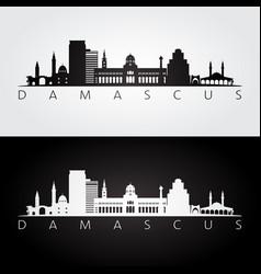 Damascus skyline and landmarks silhouette black vector