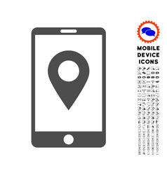 mobile gps icon with set vector image