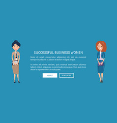 successful business women vector image
