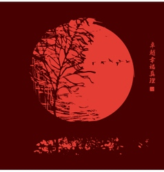 Autumn night vector image vector image
