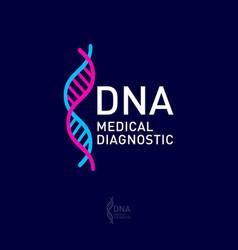 Dna laboratory logo spiral biotechnology center vector