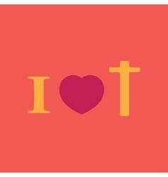 I love Jesus Christ vector image