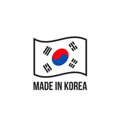 made in korea korean flag seal icon vector image