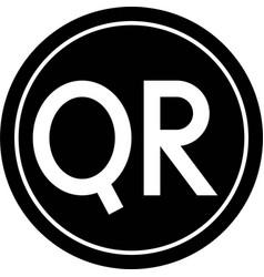 Qatari riyal coin currency state qatar vector