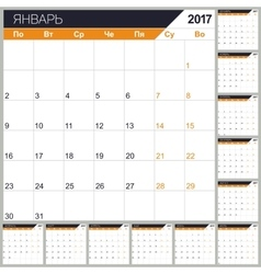 Russian Calendar 2017 vector image