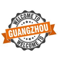 Guangzhou round ribbon seal vector