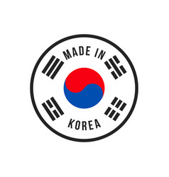 made in korea flag for quality seal icon vector image