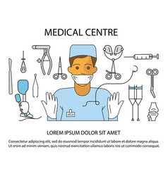 medical centre website vector image