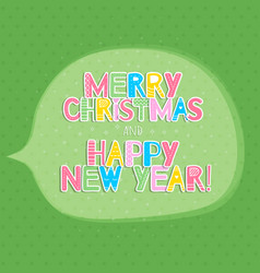 this is a speech bubble for christmas vector image