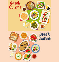 greek cuisine lunch menu icon set for food design vector image vector image