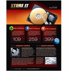 hard disk promotional brochure vector image