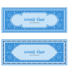 oriental frames banners in arabic style vector image vector image