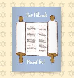 Sketch Bar Mitzvah poster vector image