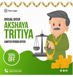 Banner design special offer akshaya tritiya vector