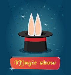 Magic show flat style design vector