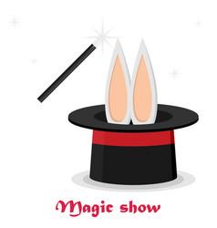 magic show flat style design - vector image