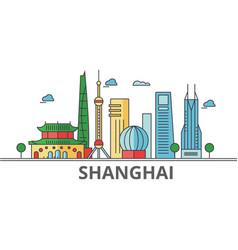 shanghai city skyline buildings streets vector image