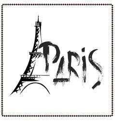 word paris eiffel tower hand drawn vector image