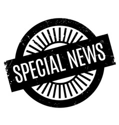 special news rubber stamp vector image
