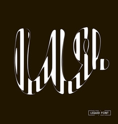 W letter formed parallel lines a letter made vector