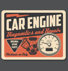 Car engine repair service and diagnostics vector