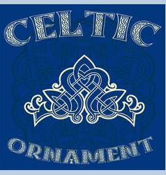 Decorative celtic ornament for your designs vector