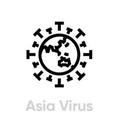 Asia virus spread globe pandemic novel vector