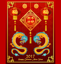 Chinese new year with lantern ornament and colored vector