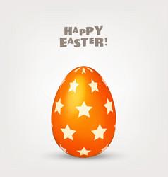 Easter egg spring holidays in april gift vector
