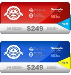 set of sale design elements vector image vector image