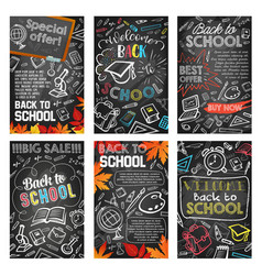 back to school supplies sale banner on chalkboard vector image