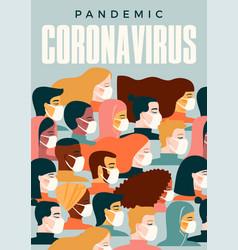 coronavirus pandemic 2019-ncov vector image