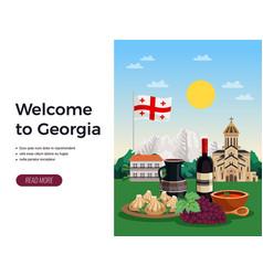 georgia tourism flat design vector image