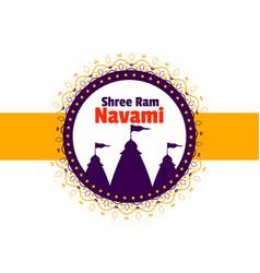 Hindu festival ram navami background design vector