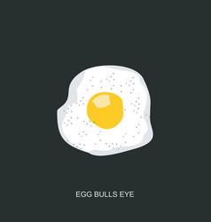 fried egg or egg bulls eye design vector image